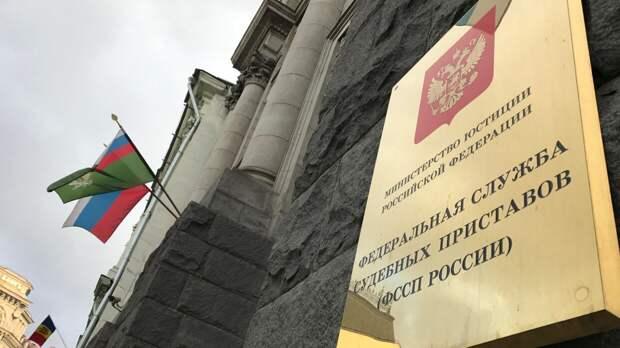 Около 7 млн россиян оказались невыездными из-за долгов