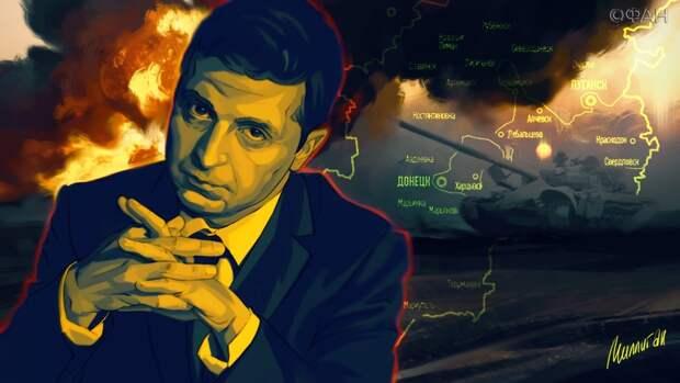 Киев согласился на подписание «формулы Штайнмайера», пишут СМИ