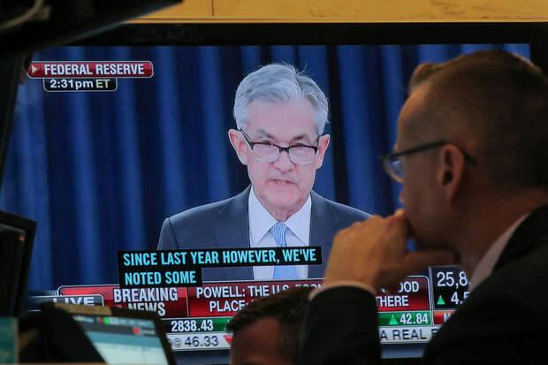 Глава ФРС США Джером Пауэлл