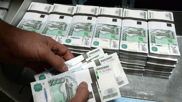 Москва увеличит финансирование экологических проектов за счёт зелёных облигаций