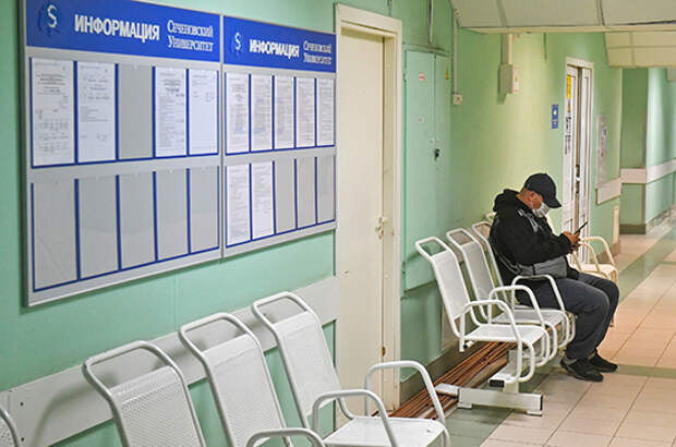 Медучреждениям в системе ОМС выделят ещё 25 млрд рублей