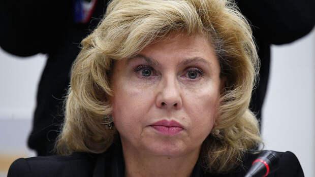 Москалькова назвала ковид-паспорта необходимой мерой борьбы с COVID-19