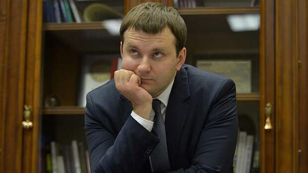 Экономиста рассмешил прогноз Орешкина о росте доходов россиян