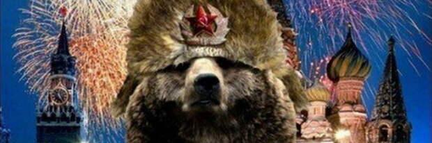 В Москве заявили, что пришло время играть не по правилам