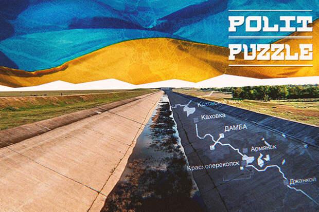 Прорыв украинской блокады: вода из Днепра начала поступать в Северо-Крымский канал