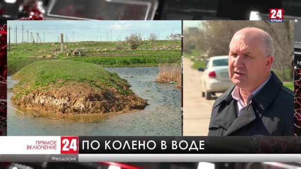 Жители поселков под Феодосией жалуются на подтопления