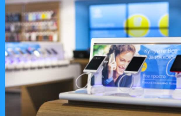 VEON и Mastercard собираются совместно развивать цифровые финансовые сервисы