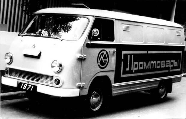 ЕрАЗ-762 авто, автомир, автомобили, газель, грузовик, советские автомобили, фургон