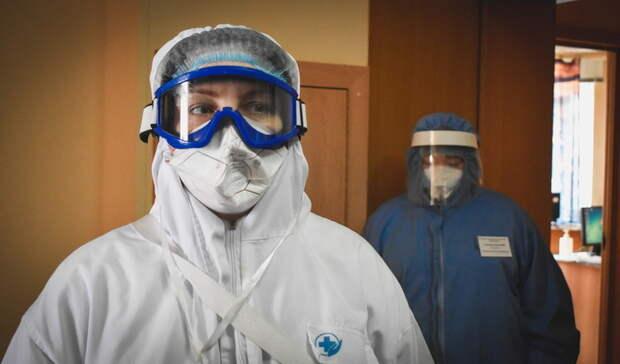 От COVID-19 в Оренбуржье за сутки скончались ещё четыре человека