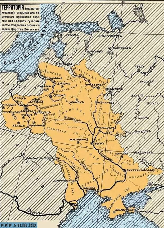 В Российской империи евреям можно было постоянно проживать лишь в пятнадцати губерниях черты оседлости и десяти губерниях Царства Польского.