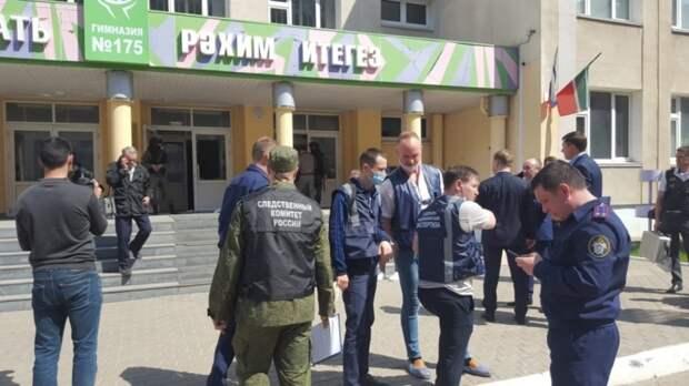 Обнародована переписка педагога и восьмиклассников во время бойни в казанской школе