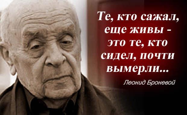 Леонид раскрылся? Броневой о Сталине, Гитлере и Советском Союзе