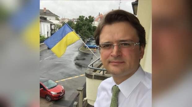 Глава МИД Украины Кулеба не исключил начала войны с Россией