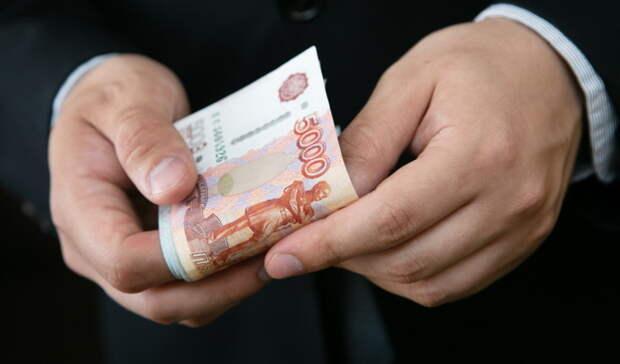 В Бугуруслане завершено расследование дела о взятке сотруднику полиции