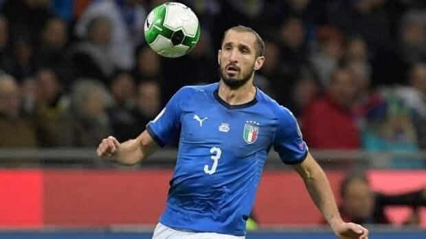 Кьеллини оценил перспективы сборной Италии на стартующем Евро-2020