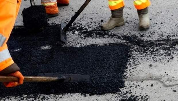 Четыре участка региональных дорог отремонтировали в Мытищах по просьбе жителей