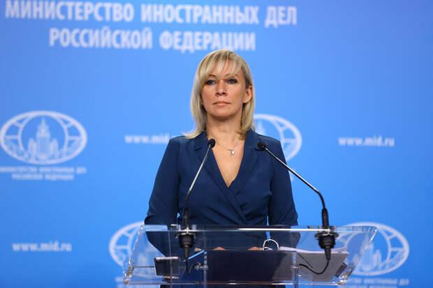 Захарова назвала цель санкций Зеленского против российских СМИ