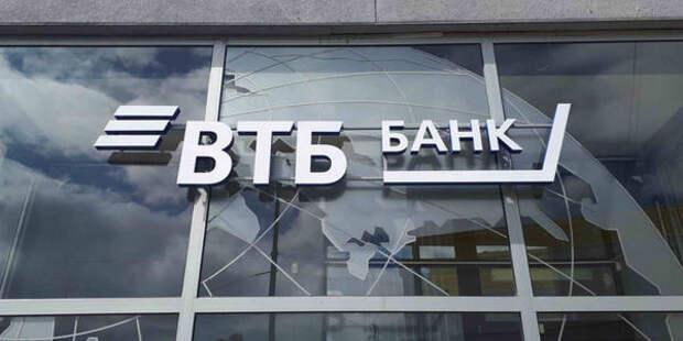 ВТБ: переводы через СБП на Кубани обойдут карточные по популярности во 2 квартале 2021 года