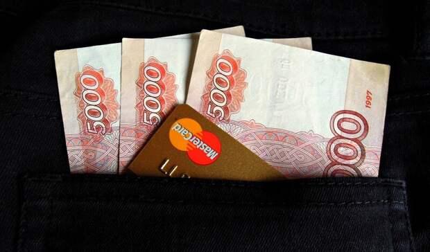 Власти Ростова рассказали, сколько зарабатывают горожане