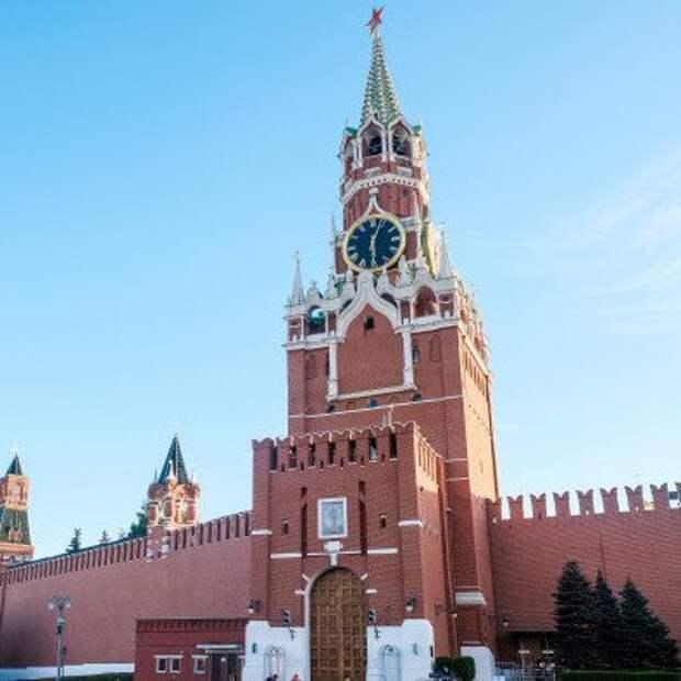 Визит главы ПАСЕ в Москву