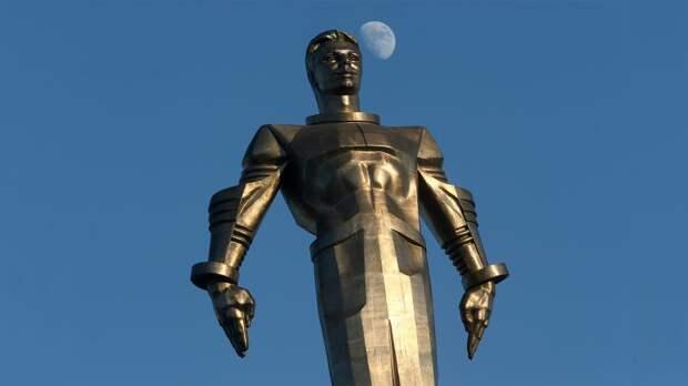 памятник гагарин луна мкс космос