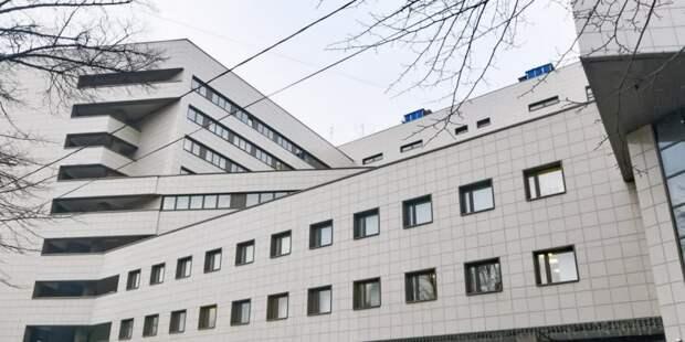 Собянин рассказал о модернизации Боткинской больницы Фото: Ю. Иванко mos.ru