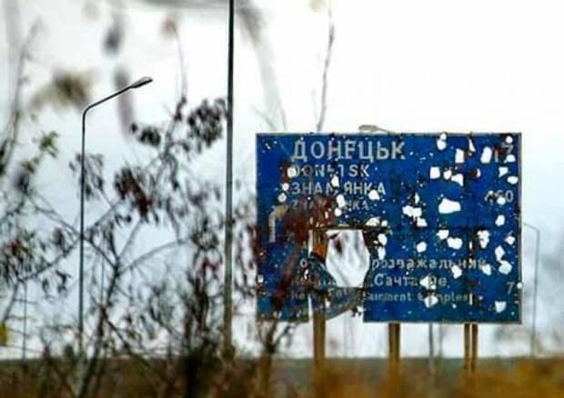 Ещё один год Минска: Донбасс подсчитывает жертвы