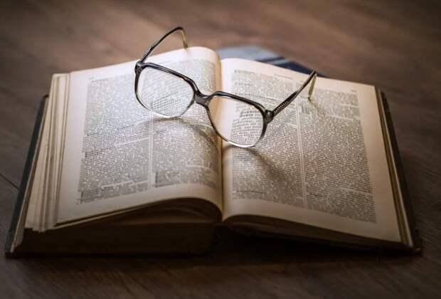 Библиотека №120 проведет онлайн-чтение народных и авторских сказок