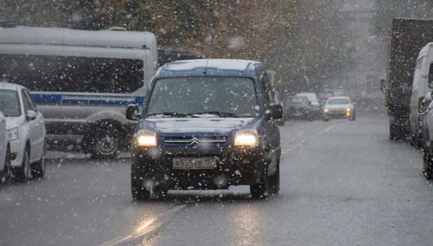 «Желтый» уровень опасности погоды объявили в Московском регионе на 30 октября‑1 ноября