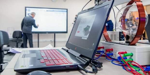 BCG: МЭШ стала одним из факторов развития цифрового образования в Москве. Фото: Ю. Иванко mos.ru
