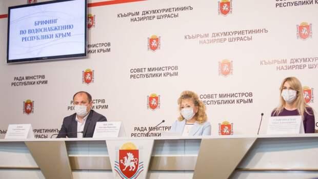 Светлана Маслова провела брифинг по ситуации в сфере водообеспечения Республики Крым