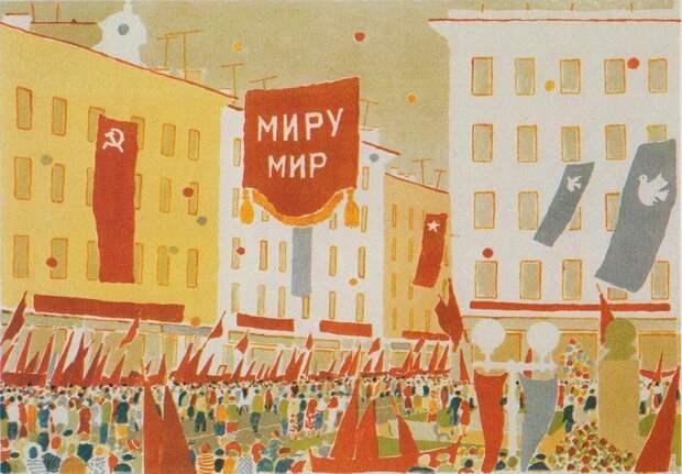 Ленинград Бориса Ермолаева.