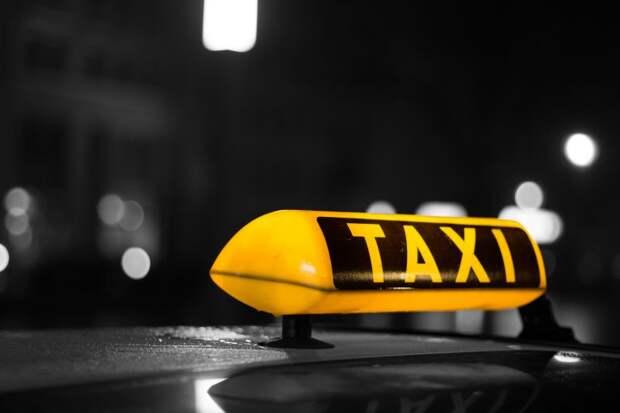Сколько стоит такси в Германии?