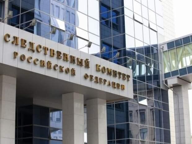 Глава СК России взял на контроль дело пропавшего в Забайкалье ветерана ВОВ