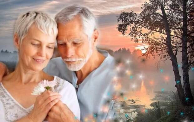 Картинки по запросу любви все возрасты покорны