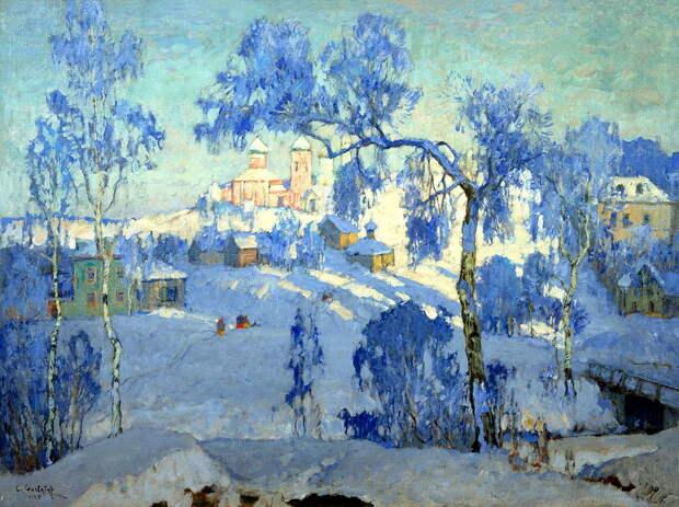 ГОРБАТОВ Константин - Зимний пейзаж с церковью. 1925.jpg