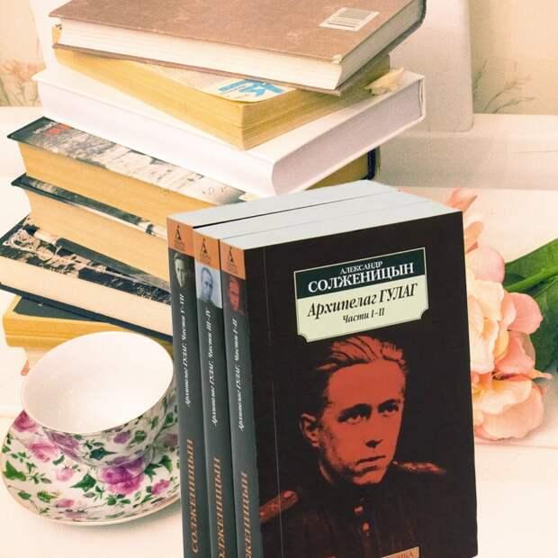 Зачем Солженицын льстил американцам.