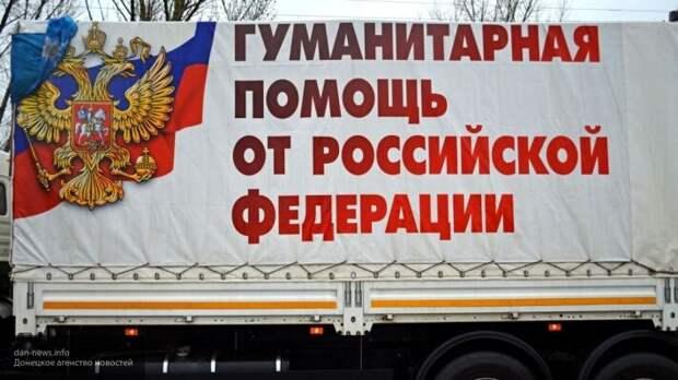 США мечтают, что низкие цены на нефть заставят Россию отказаться от поддержки Донбасса