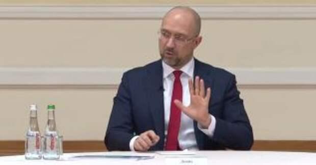 Шмыгаль обозначил сроки поступления очередного транша МВФ