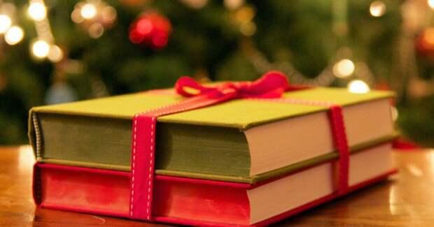 Как отметить Рождество дома с детьми