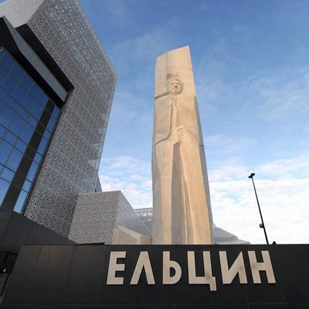 """""""Ельцин центру"""" ограничили подачу тепла и горячей воды за долги"""