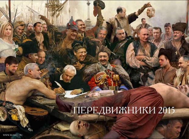 Признание Новороссии