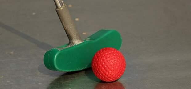 Соревнования по мини-гольфу пройдут в спорткомплексе по Олонецкому проезду