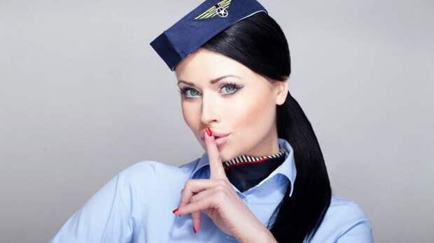 Стюардесса рассказала, как экипаж проходит секретную проверку и зачем это нужно