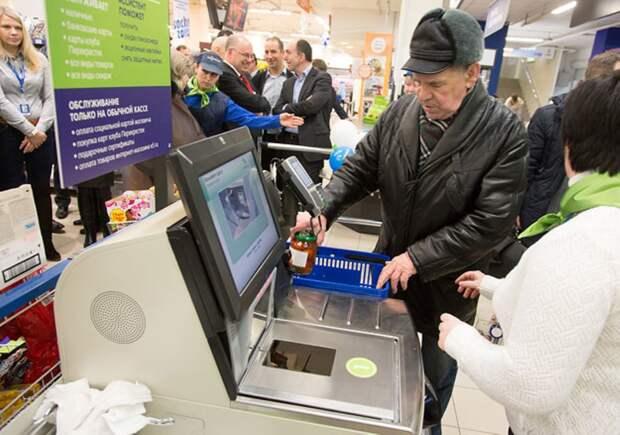 Новое мошенничество – медлительные покупатели на кассе