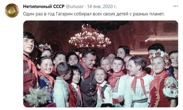 Фото №1 - Нетипичный СССР: лучшее из ностальгически-иронического «Твиттера»
