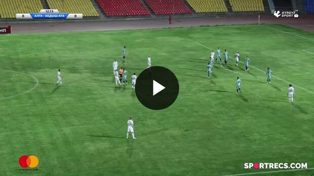 Алга - Абдыш-Ата. БК ОЛИМП — Премьер Лига. 9 тур