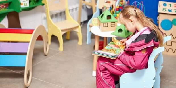 Сергунина: Культурные площадки Москвы подготовили праздничную программу ко Дню защиты детей