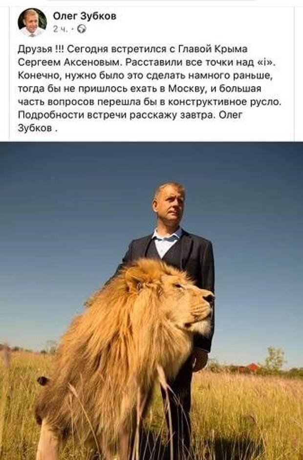 Аксеновские «псевдоохранники» заповедного Крыма