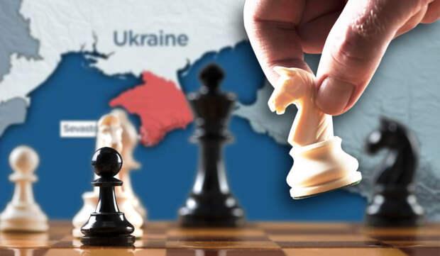 Управляемый демонтаж Украины